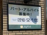 ジョイフル 福岡福津店