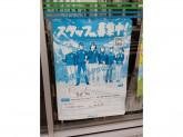 ファミリーマート 北名古屋鹿田国門地店