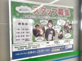 ファミリーマート 近鉄生駒駅改札外橋上店