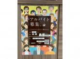 ドトールコーヒーショップ フジグラン東広島店