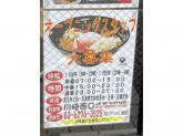 富士そば 川崎西口店(仮)