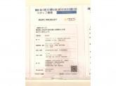 MSPC PRODUCT テラスモール湘南店