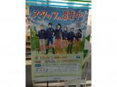 ファミリーマート 新宿要通り店