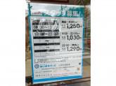 まいばすけっと 地下鉄赤塚駅南店