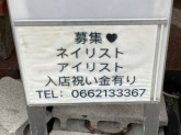 mio nail salon(ミオネイルサロン)