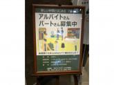 NAVYイオンモール大牟田店