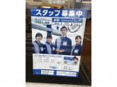 ローソン 白岡寺塚店