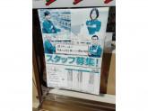 セブン-イレブン 白山平松町店