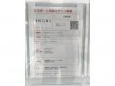 INGNI(イング) ららぽーと和泉店