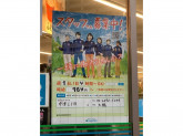 ファミリーマート 中津三丁目店