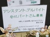 HAIR MAKE age(ヘアーメイク アージュ) 金町店
