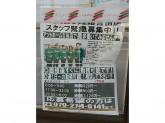 セブン-イレブン 姫路宮田店