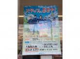 ファミリーマート 大阪商大西店