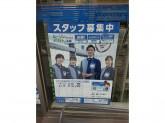 ローソン JR弁天町駅前店