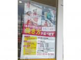 ほっかほっか亭 城山店
