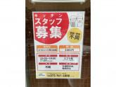 リハヴィレッジ若江岩田/スピカ 鍼灸・マッサージ院/プルメリア