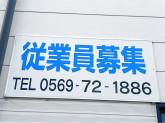 (有)三井商店