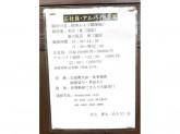麺屋隆勝 本店(東三国店)