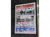 セブン-イレブン 大阪江戸堀1丁目店