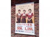 すき家 金沢増泉店