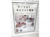 hair salon MIRROR(ヘアサロン ミラー) 八王子店