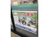 ファミリーマート 近鉄若江岩田駅店