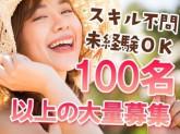 日本マニュファクチャリングサービス株式会社a/yoko200521