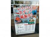 セブン-イレブン 姫路佃町店