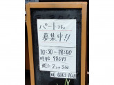 千房 阪急服部店