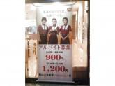 すき家 岡山大学前店