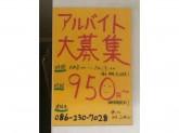 ガッツレンタカー 岡山駅西口店