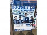 ローソン 新宿西落合三丁目店
