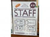 Bakery nico(ベーカリー ニコ)