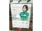 セブン-イレブン 川崎生田7丁目店