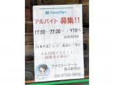 ファミリーマート 桃谷駅西店