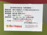 Be Happy 平野