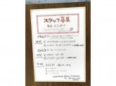 100 Premium Bakery SUMOMO(スモモ) イオン乙金店
