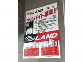 G-LAND EXTREME 錦糸町 PARCO錦糸町店