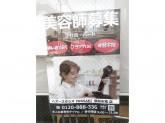 ヘアースタジオ IWASAKI 鶴見市場S店