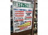 ホビーオフ岡山モール店