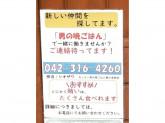 キッチン 男の晩ごはん 東小金井店