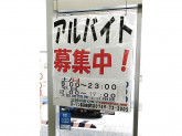 ローソン 長浜唐国町店