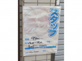 喜のかこい 池田駅前店