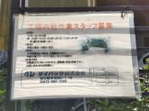 ダイパック(株) 営業本部/東大阪工場