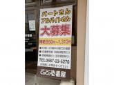 カレーハウス CoCo壱番屋 稲沢桜木店