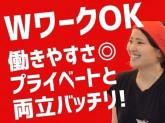 町田商店 春日井店