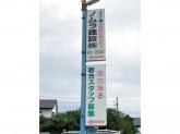 ノムラ建設株式会社
