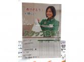 セブン-イレブン 大阪桜島駅前店