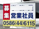 (株)山下保険サービス 本社