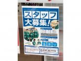 セブン‐イレブン 七尾国分町店